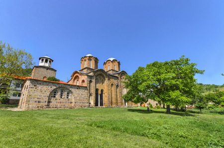 iconography: Amazing view on the ancient monastery and church complex Lesnovo, Macedonia. XIV century