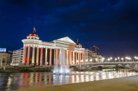 statutes: Macedonian