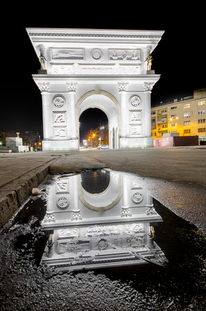 triumphe: Arc de Triomphe, Triumfalna kapija Skopje, Macedonia