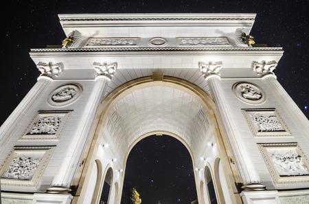 triumphe: Arc de Triomphe, Triumfalna kapija Skopje, Macedonia lower view Stock Photo