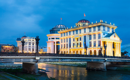 Historic buildings in Skopje in a beautiful summer night, Macedonia Editorial