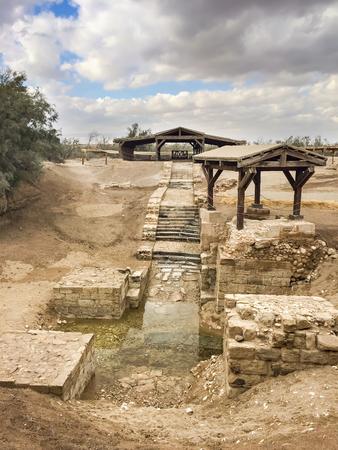 baptized: Baptism Site, Jordan. Bastism Site is the place where Jesus of Nazareth was baptized by John the Baptis Stock Photo
