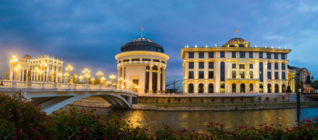 Panoramic night view of Skopje City Center at evening. Architecture and buildings of Skopje City - the capital of the Republic of Macedonia (FYROM). Balkan Peninsula. Southeast Europe Editorial