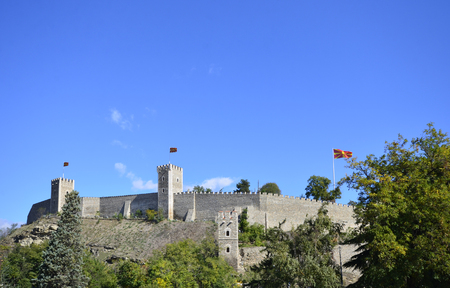 Skopje fortress (Kale fortress) in the Old Town of the capital of Macedonia against blue sky Stock Photo