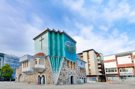 House and museum of Mother Theresa in Skopje, Macedonia