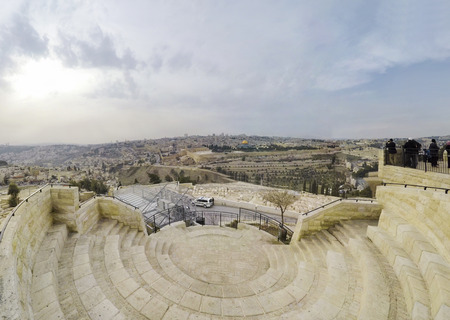 East Jerusalem skyline, Mount of olives cemetary and the dome of the rock