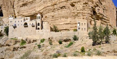 Panorama of The Greek Orthodox Holy Monastery of Saint George the Hozevite, Wadi Qelt, West Bank. Archivio Fotografico