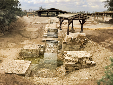 Baptism Site, Jordan. Bastism Site is the place where Jesus of Nazareth was baptized by John the Baptist Stock Photo