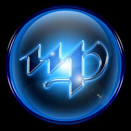 sagittarius: Virgo zodiac button icon Stock Photo