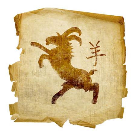 Goat Zodiac icon, isolated on white background. Stock Photo