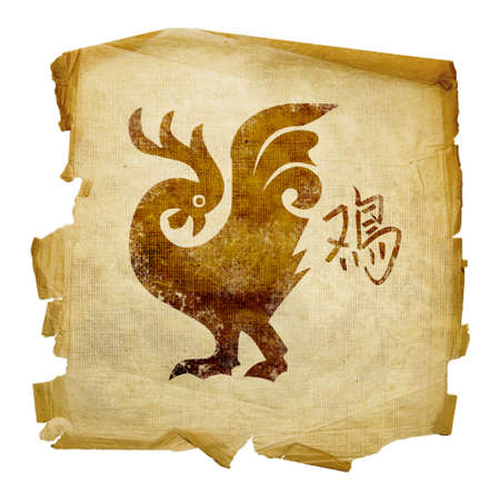 yellow china: Cock Zodiac icon, isolated on white background.