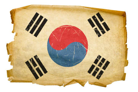 south korea flag: South Korea Flag old, isolated on white background. Stock Photo