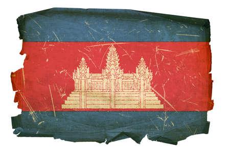 ent: Cambodia flag old, isolated on white background Stock Photo