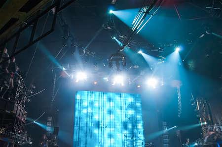 Rock-Konzert, weißer Bildschirm isoliert.