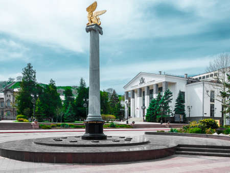 Crimea, the central square of the city of Kerch. Theatre of Dram Reklamní fotografie