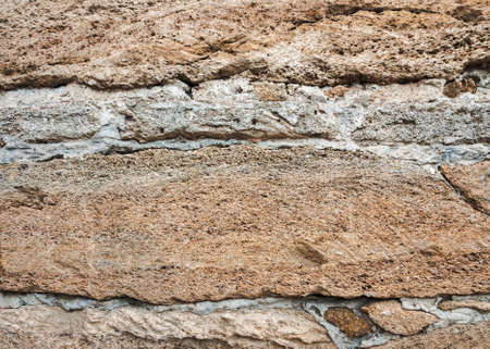 Texture of old stone wall. Reklamní fotografie