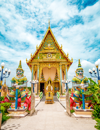 Wat Plai Laem Buddhism Temple statues during a bright sunny day in Koh Samui, Surat Thani, Thailand Reklamní fotografie