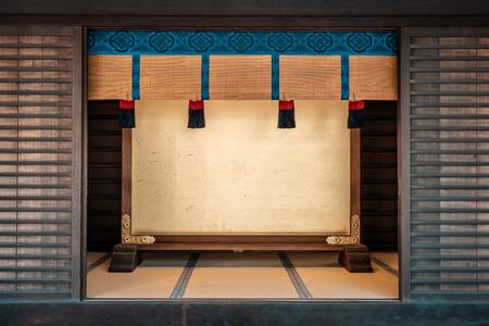 Traditional Japanese paper screen wall in wooden pagoda temple in Meiji Jingu Shrine, Tokyo, Japan Editorial