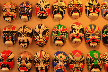 nippon: Nippon Masks