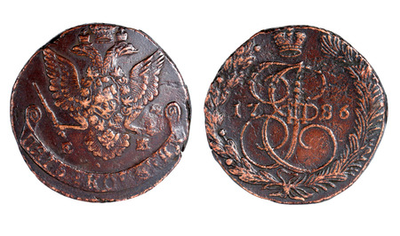Ancient copper Russian coin it is isolated on a white background Stock Photo