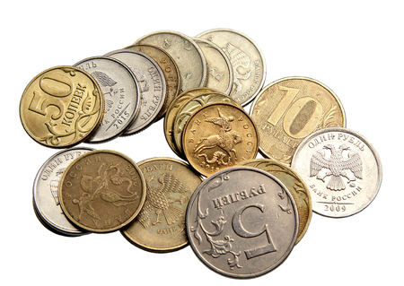 reverse: Small Russian coins money it is isolated on a white background Stock Photo