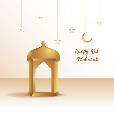 Ramadan mubarak background. Happy eid mubarak greeting card design with half moon and lantern vector illustration. Lantern and half moon realistic illustration. Lantern illustration with golden color. Çizim