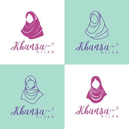Hijab Logo. Niqab Logo Design Çizim