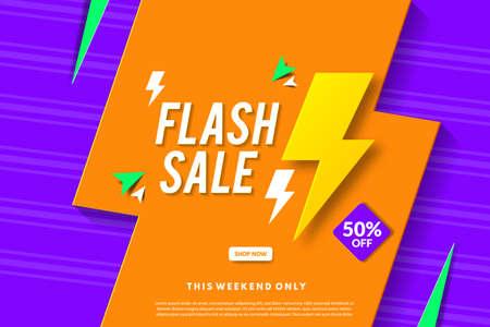 Flash sale banner template design. Abstract sale banner. Promotional banner design. Vector illustration Çizim