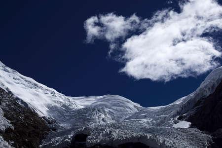 kanola glacier Stok Fotoğraf - 45303278