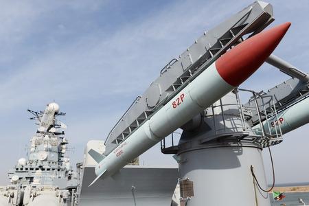 frigate: Guided missile frigate