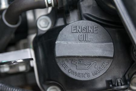 gasolinera: tapa de la gasolina de combustible Foto de archivo