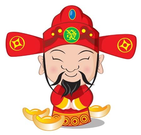 Choy San - God van rijkdom Vector Illustratie