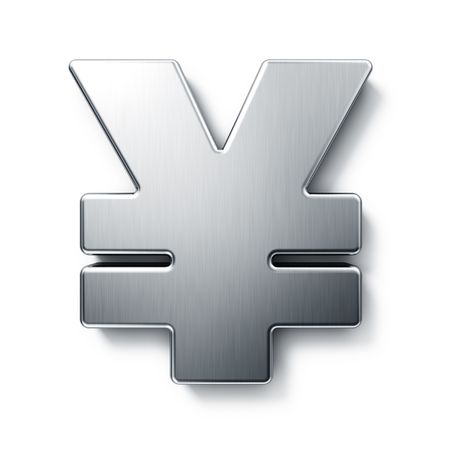 3d rendering of the yen sign in brushed metal on a white isolated background. photo