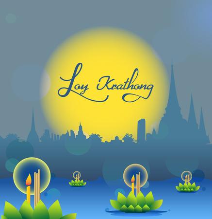 タイのロイクラトン祭り  イラスト・ベクター素材