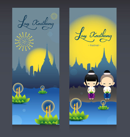 wat arun: Loy Krathong Festival Banner Vertical Design BackgroundVector Illustration