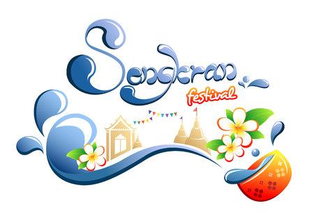 songkran: Happy Songkran Festival in Thailand.