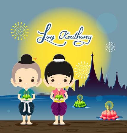 krathong: Boy and girl in national costume in Loy Krathong Festival -Vector Illustration