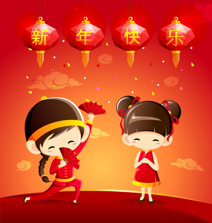 Chinese new year greeting card with children boy and girl in cute traditional costume-Vector Illustration. Translation of Chinese Calligraphy:Happy Chinese New Year, Wealth & much prosperity