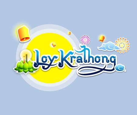 Loy Krathong typography design on blue background-Vector Illustration