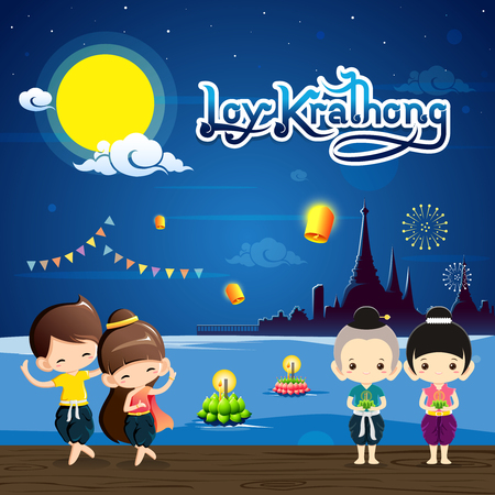Loy Krathong Festival with cute boy&girl in national costume.Celebration and Culture of Thailand-Vector Illustration Çizim