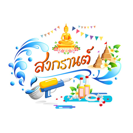 Songkran festival in Thailand background design with thai calligraphy of Songkran Vector Illustration