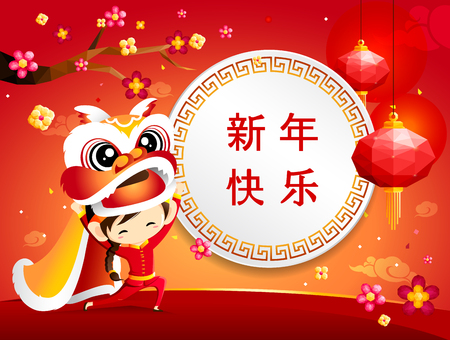 Chinese new year greeting card with boy playing lion dance on red background design. Translation of Chinese Calligraphy Happy Chinese New Year, wealth and much prosperity Standard-Bild - 96781317
