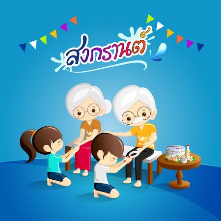 Children pour water on the hands of revered elders and ask for blessing with Thai calligraphy of Songkran and flags.13 April, National Day of Older Persons-Songkran festival concept. Vector Illustrati