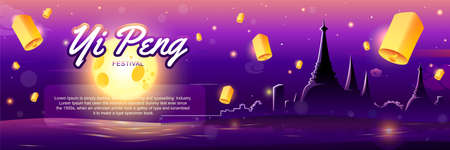 Floating lanterns ceremony-Loy Krathong and Yi Peng Festival in Northern thailand banner design on night background.Vector illustration