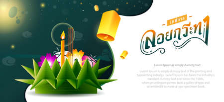 Loy Krathong Festival in Thailand banner design with Thai calligraphy of