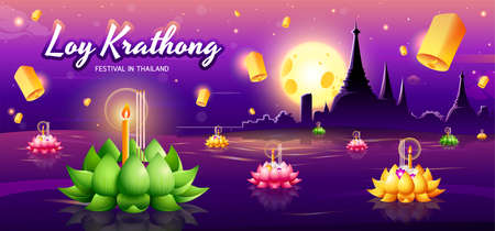 Loy Krathong Festival in Thailand  with full moon,lanterns and krathongs floating on water.Celebration and Culture of Thailand-Vector Illustration