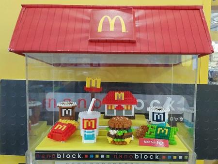 マクドナルドの Nano ブロック
