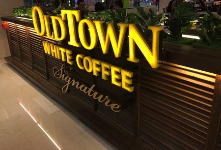 旧市街ホワイト コーヒー