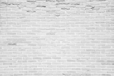 White grunge brick wall texture or pattern for background photo