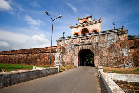 moat: The palace gate near the moat in Hue, Vietnam